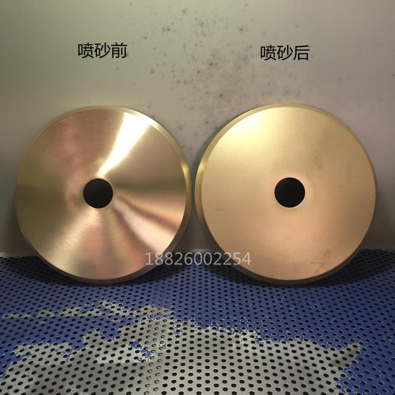 铜制品喷砂效果